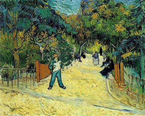 Entrance to the Public Garden in Arles